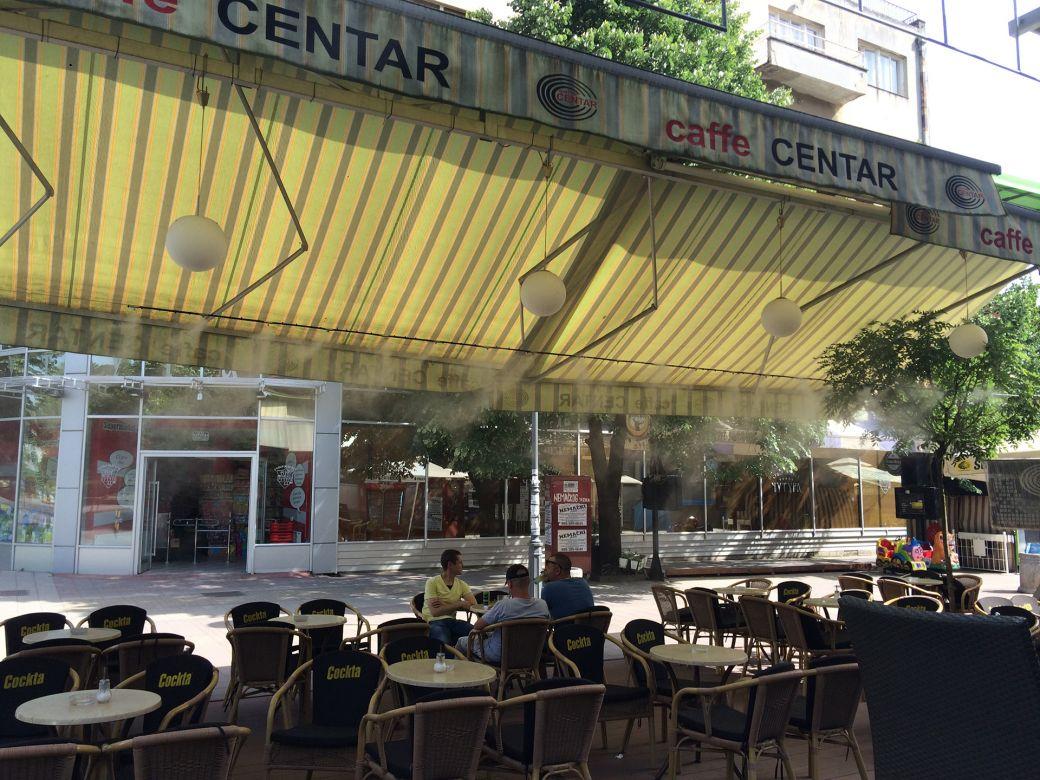 Centar Cafe - Prijepolje klima za bašte